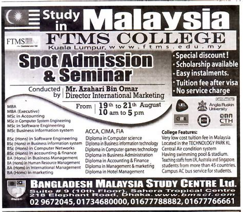 Ftms Mba by All Admission Info Bd Admission Summer Malaysia Ftms