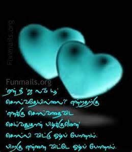 pics photos   songs sogamana kadhal tamil kavithai birthday kadhal