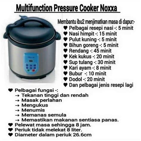 Oven Noxxa Amway noxxa multi function pressure cooker end 9 6 2016 1 15 pm