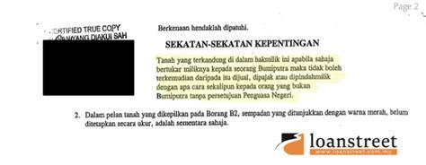 4 ciri yang anda perlu tahu tentang hartanah bumi di malaysia