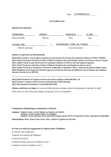 Lettre De Motivation Visa Allemagne Japon Lettre De Motivation Programme Pour Le Pvt Japon Page 18
