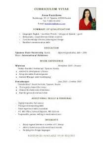 ieee resume format