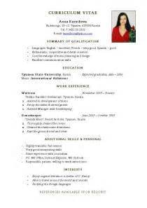 job resume categories