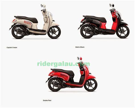 Honda Scoopy Fi Tahun 2015 Lengkap harga motor scoopy 2015 autos post