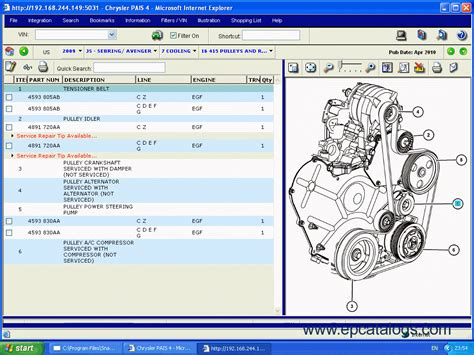 Chrysler Oem Parts by Chrysler International Pais4 Spare Parts Catalog
