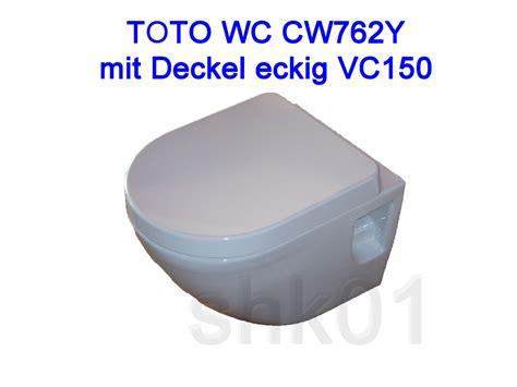 Wand Wc by Wand Wc Toto Nc Wei 223 Cw762y Sitz Vc150 Vc100r Tornado