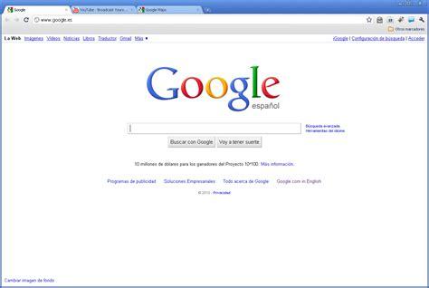 google imagenes web 191 ya probaste el navegador de google m 233 xico taringa