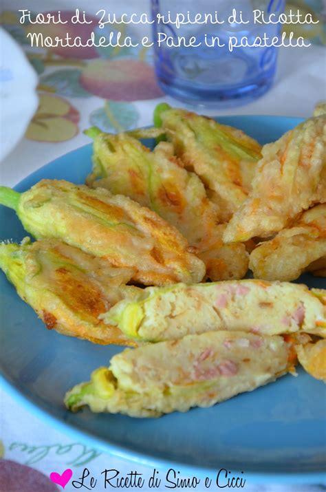 ricetta fiori di zucca ripieni in pastella fiori di zucca ripieni di ricotta mortadella e pane in