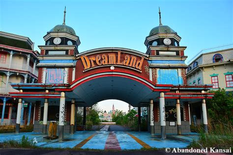dreamland theme nara dreamland 2015 abandoned kansai