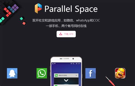 android space parallel space android multi accounts 1 techorz 囧科技