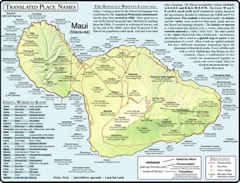 Home Design Store Names by Maui Island Atlas Amp Maps Hawaii Map Store