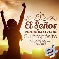 bellas imagenes de salmos 138 y 139 52 best ideas about salmos on pinterest tes amor and