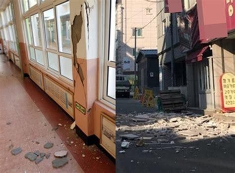 earthquake pohang earthquake strikes southeastern korea