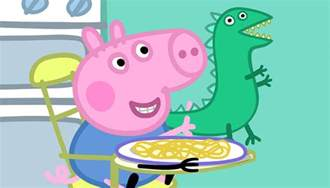 peppa pig on the hoof in asia animation magazine