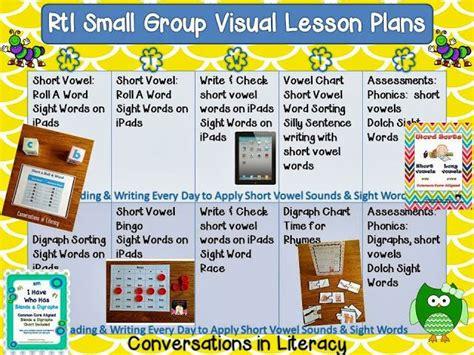 rti visual lesson plans freebies  teachers lesson plans   plan teaching technology