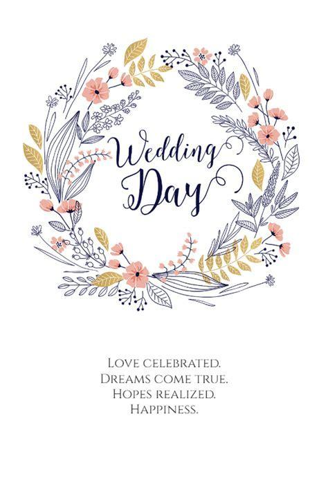 Full Hearts   Free Wedding Congratulations Card