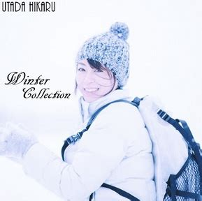 album mpflacrar japan media blog