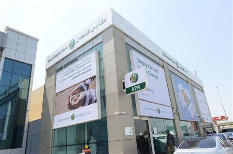 dubia islamic bank dubai islamic bank q4 net profit rises 62 banking
