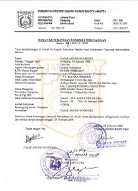 jasa pembuatan surat keterangan domisili perusahaan siup tdp domisili perusahaan biro jasa perizinan cv