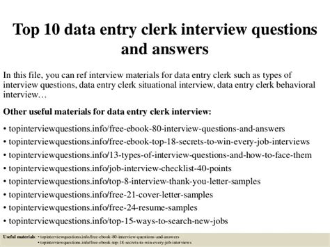 top 10 data entry clerk questions and answers