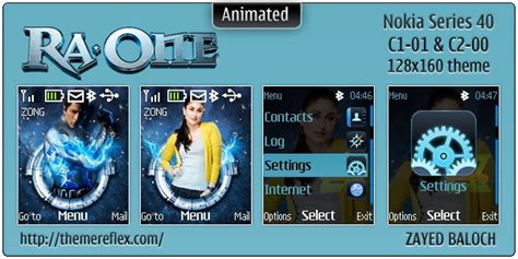 raone themes java ra one animated theme for nokia c1 01 c2 00 themereflex