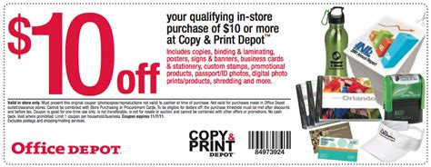 office depot coupons and free gifts office depot 10 off a 10 copy print depot purchase coupon
