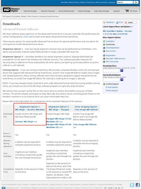 wd align ツールのダウンロードurlとセクタ変更の罠 btoパソコン jp