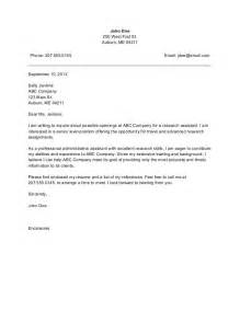 administrative cover letter sles free 8 best admin assist cover letter images on