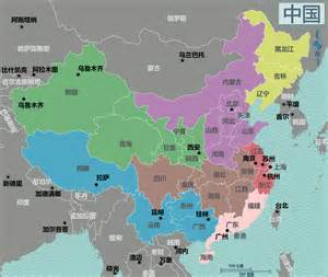 Political Map Of China by Pics Photos China Maps Map Political