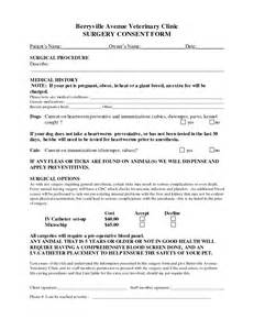 best photos of surgery consent form sample surgical
