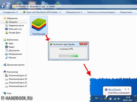 bluestacks for windows 7 32 bit bluestacks для windows 7 newpetrovtsy