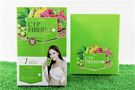 Detox Cs Thailand by Ctp Fiberry Detox Thailand Best Selling Products