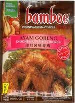 indonesian nasi ayam goreng soto opor bumbu rendang