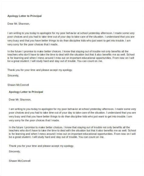 apology letter template word documents