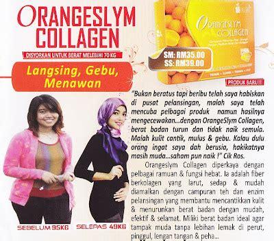 orange fiber collagen v asia kiosk