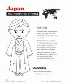 traditional japanese clothing worksheet education com