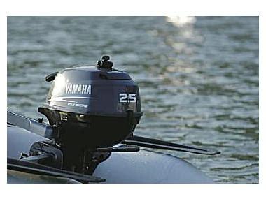 yamaha boat engines sri lanka motor fora de borda yamaha 2 5cv col curta engines