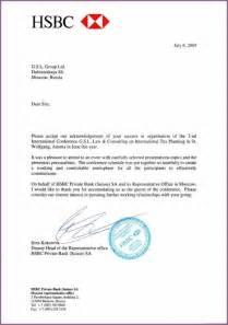 bank reference letter designproposalexle