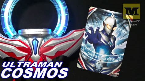 pemeran film ultraman cosmos ultraman cosmos ultra fusion card youtube