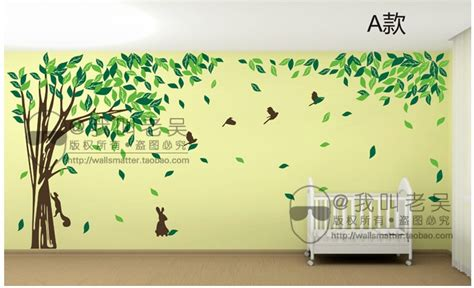 Sticker Wallpaper Dinding Family Tree aliexpress buy free shipping large size oversized family tree wall decal sticker custom