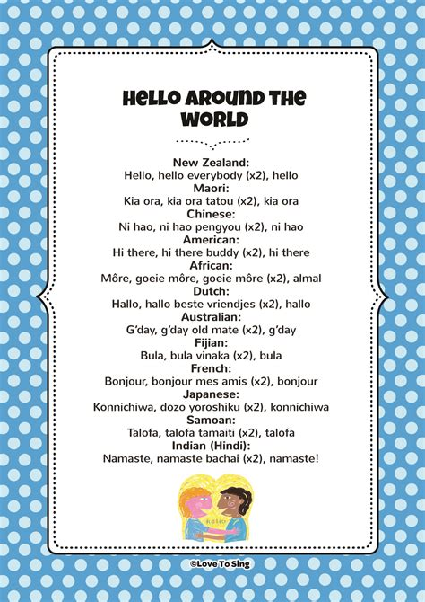 row your boat letra hello around the world c songs pinterest kids