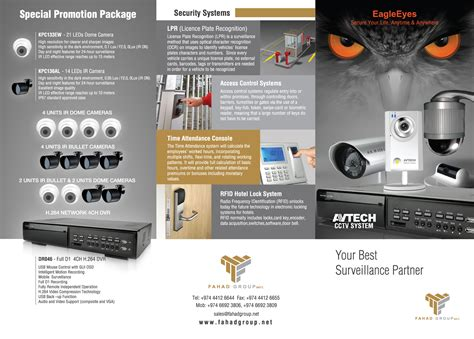 leaflet design for cctv cctv by afsalfirst on deviantart