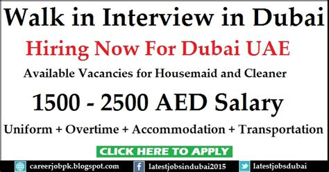 cleaner jobs in dubai walk in interview in dubai for housemaid and cleaner jobs