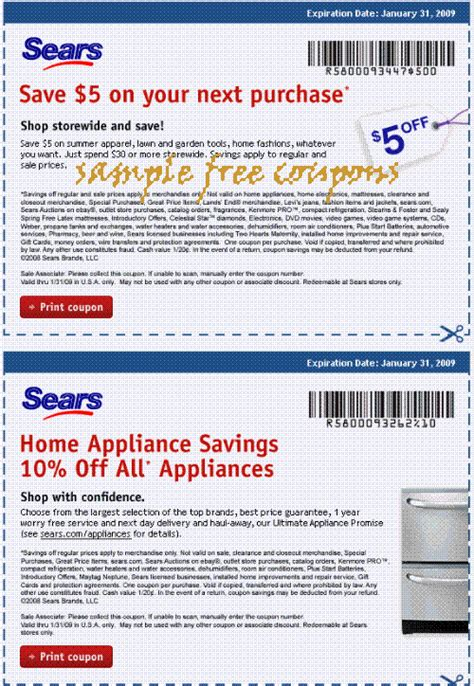 sears coupon code lawn and garden
