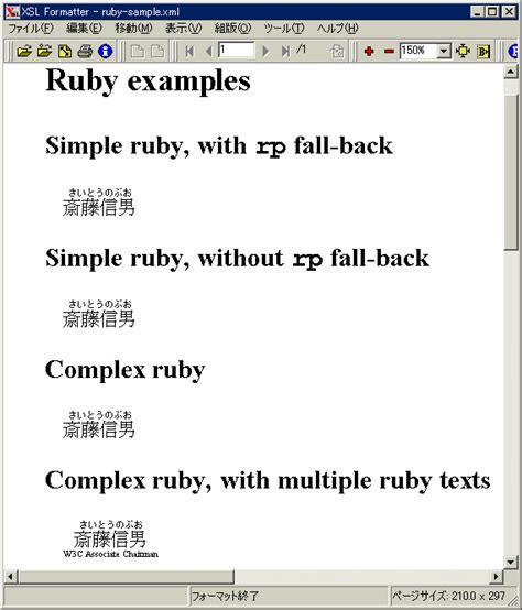 xsl select pattern implementing the ruby module