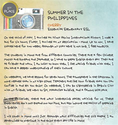 Summer Vacation Essay by Summer Vacation Essay
