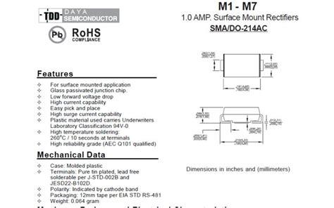 diode m1 表面実装m1 m7整流ダイオード ガスケット 機械部品 仕入れ 問屋 仕入れ 卸 卸売り