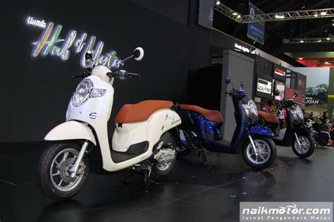 Bagasi Jok Retro honda scoopy versi modifikasi juga ikut diluncurkan harga otomotif mobil dan motor terbaru