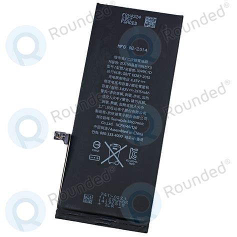 Battery Iphone 6 Plus battery 2915mah for iphone 6 plus