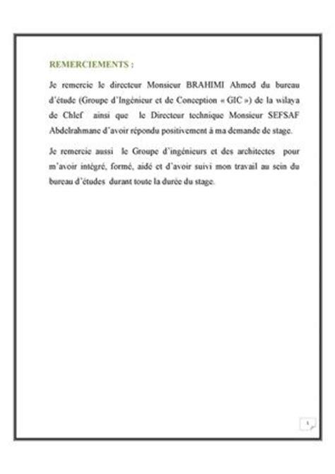 Exemple Lettre De Remerciement Bénévolat Exemple Rapport De Stage 3eme Remerciement Document
